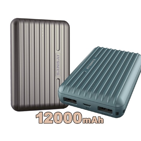 Portable Power Bank-12000mAh